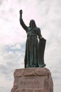 Памятник свщмч. Аввакуму