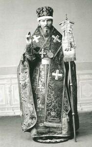 Епископ Арсений Уральский