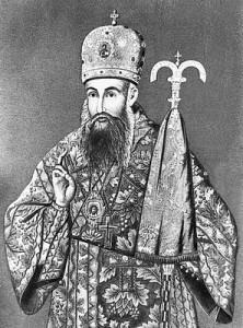 митрополит Амвросий Белокриницкий